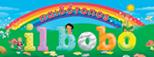 Παιδότοπος Πειραιάς | iL Bobo